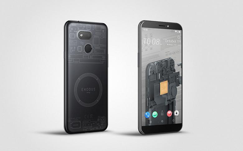 Bitcoin madencileri için HTC Exodus 1s tanıtıldı! Bu da mı gol değil?