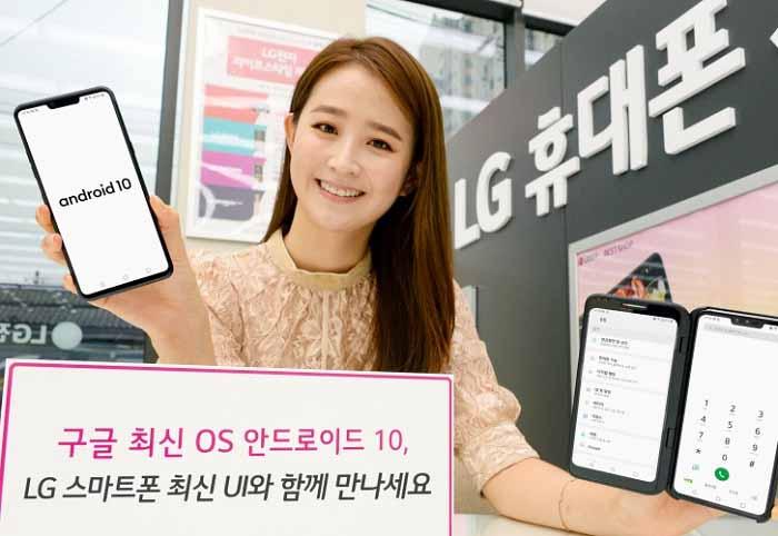 LG Android 10 güncellemesi başlıyor! Listede hangi telefonlar var?