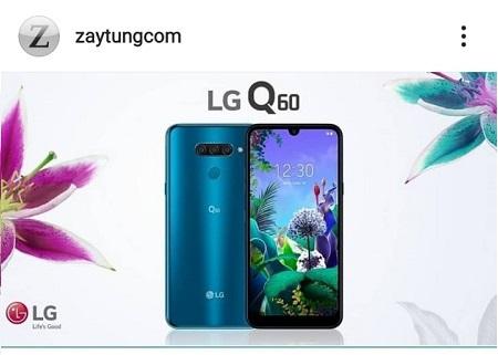 LG Zaytung ile satışlarını arttırma peşinde! İşte viral