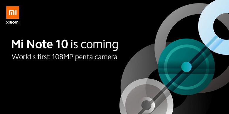 Yanlış alarm! Mi CC9 Pro değil Xiaomi Mi Note 10 olacak