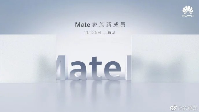Huawei MatePad göründü! iPad Pro'nun havası sönecek