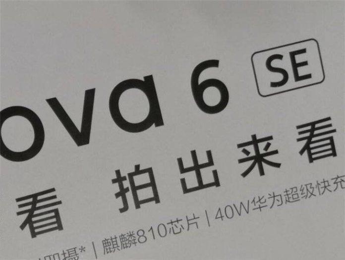 Apple ve Samsung çakması Huawei Nova 6 SE sızdırıldı!