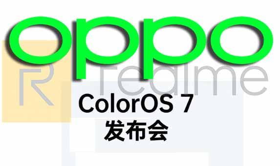 OPPO ColorOS 7 tanıtıldı! Nur topu gibi bir sorunumuz daha oldu