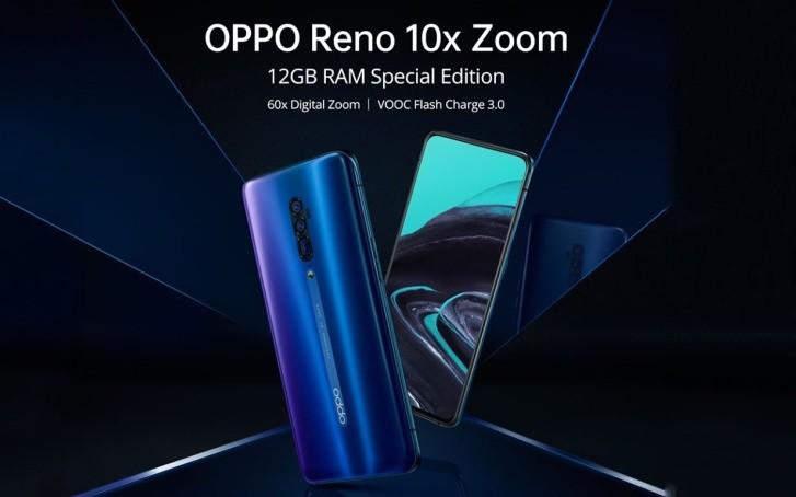 OPPO Reno 10x Zoom Special Edition ortaya çıktı!