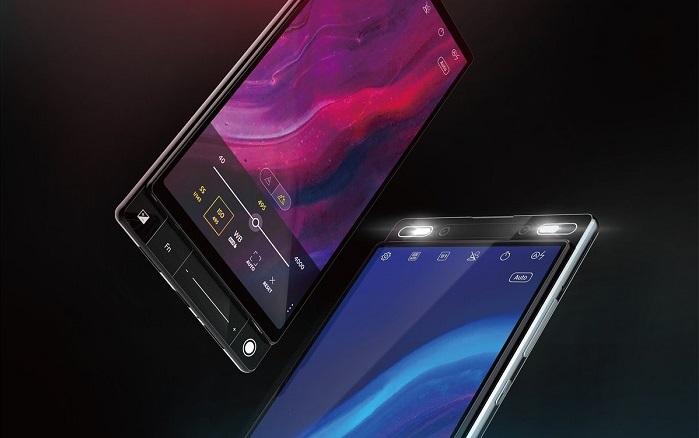 Asus Zenfone 7Z sızdı mı? İlk görüntülere göz atıyoruz