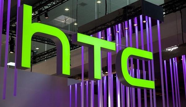 HTC 2020 yılında ne yapacak? Harç bitti yapı paydos mu?