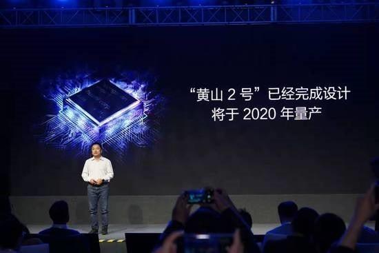 Xiaomi kendi işlemcisini mi üretiyor? Huami Huangshan 2 tanıtıldı