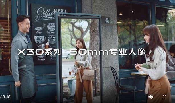 Vivo X30 kamera yetenekleri videolarda ortaya çıktı! 50mm nedir ya?