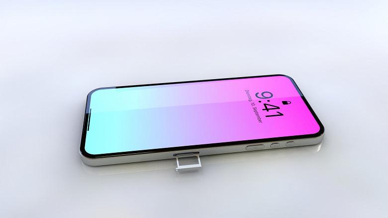 Phone 11S Pro için papatya falı başladı! Tutacak! Tutmayacak!