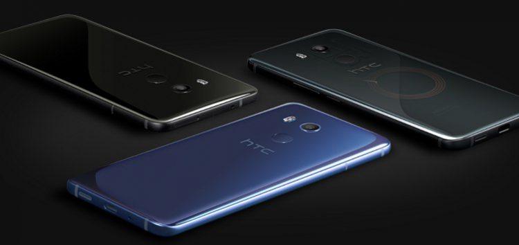 HTC U11 ve U11 + için yeni güncelleme!!! Ne ölmesi kardeşim bayılmışım.
