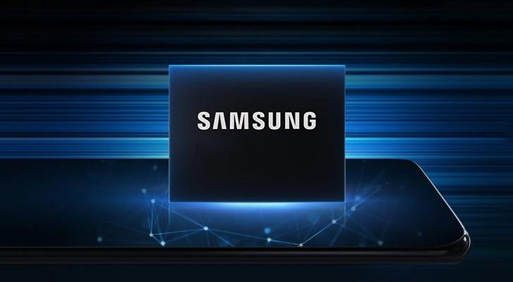 Detaylar netleşiyor! Samsung Galaxy S20 RAM kapasitesi belli oldu