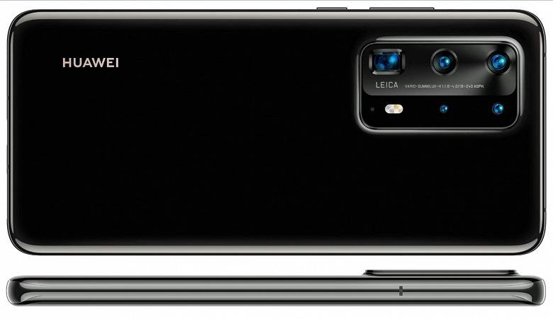 Huawei P40 Pro PE (Premium Edition) ile tanışın! Özellikler ve fiyat