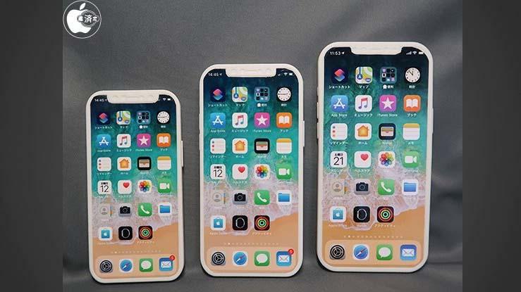 iPhone 11 ve 7 ay sonra tanıtılacak iPhone 12 karşılaştırma