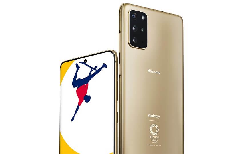 Galaxy S20 Plus Olimpiyat Oyunları Sürümü tanıtıldı!