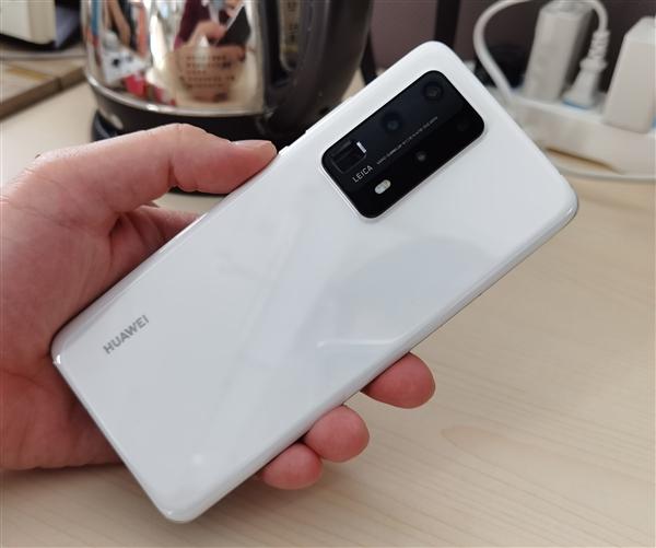 Huawei P40 Pro 100x zoom performansına bir de böyle bakın!!!