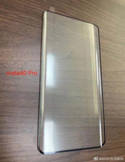 Huawei Mate P40