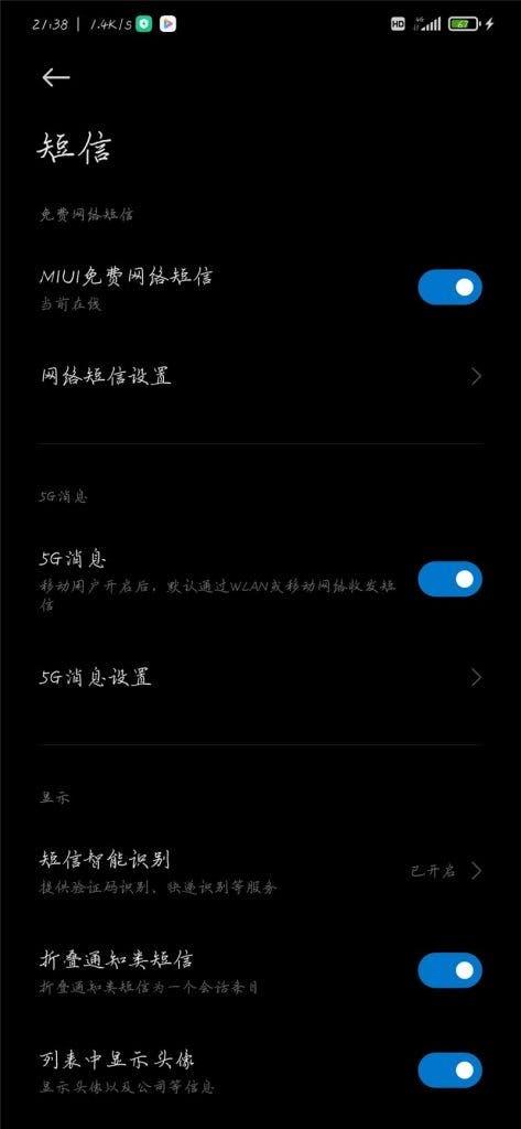 Xiaomi cihazlarında yer alan 5G Mesajlar