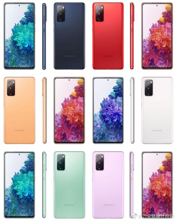 Galaxy-S20-Fan-Edition