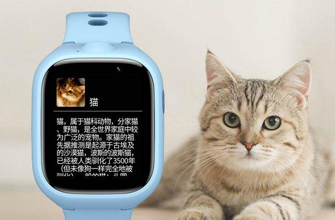 Xiaomi MiTu Kids Watch 4X