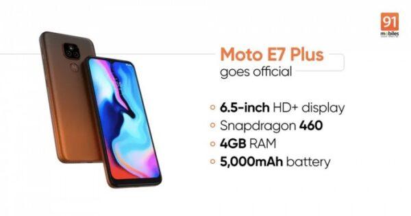 Moto-E7-Plus