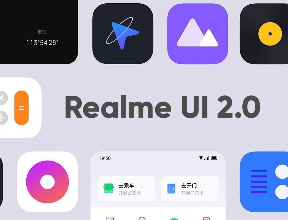 realme UI 2.0 alacak olan modeller