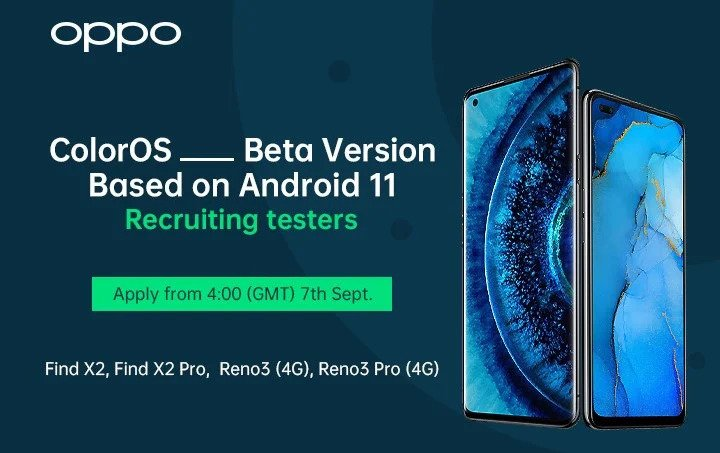 OPPO Android 11 Beta