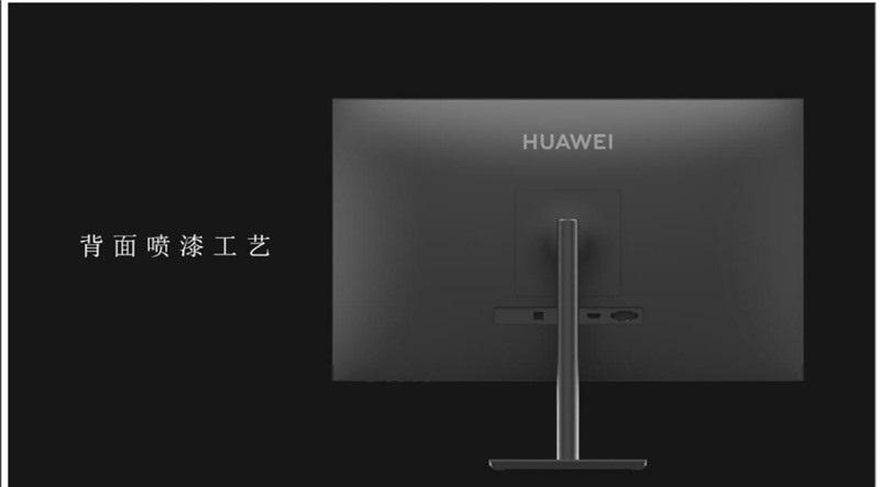 Huawei Monitör