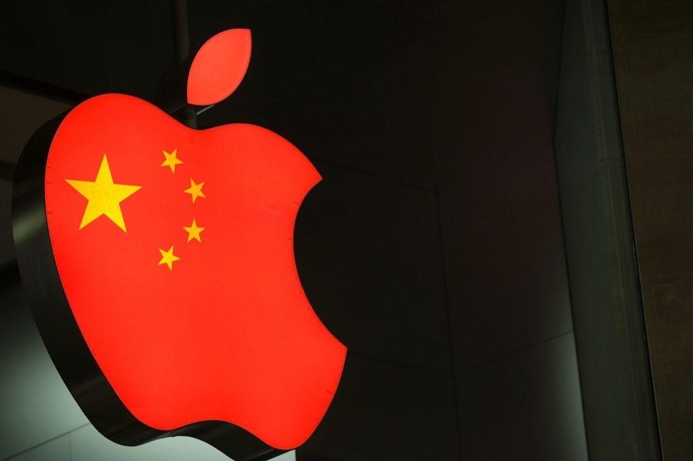 Apple üretim hattı