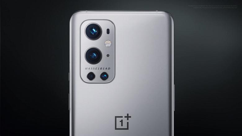 OnePlus 9 Serisi DxOMark tarafından incelenmeyecek