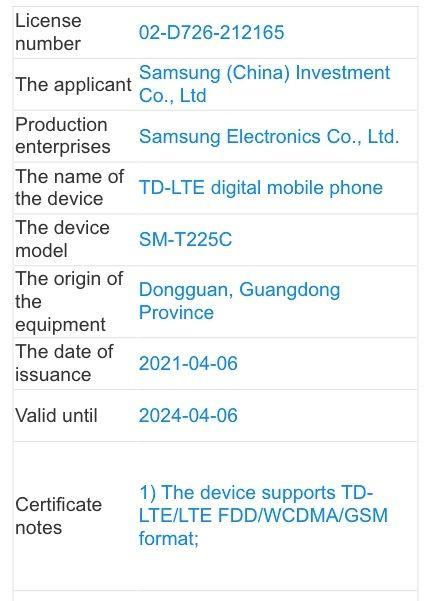 Galaxy Tab A7 Lite TENAA