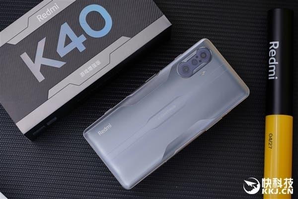 Redmi K40 Light Luxury Edition