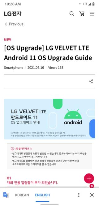 LG için Android 11