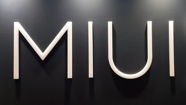 Xiaomi MIUI Logo