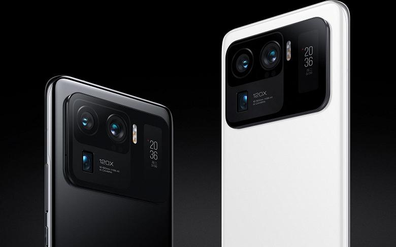Xiaomi Mi 12 Ultra