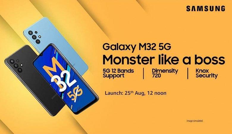 Galaxy M32 5G