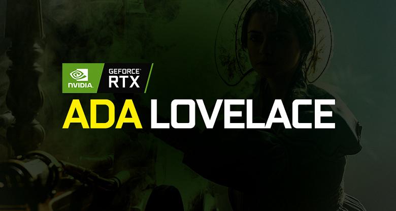 Nvidia RTX 4090