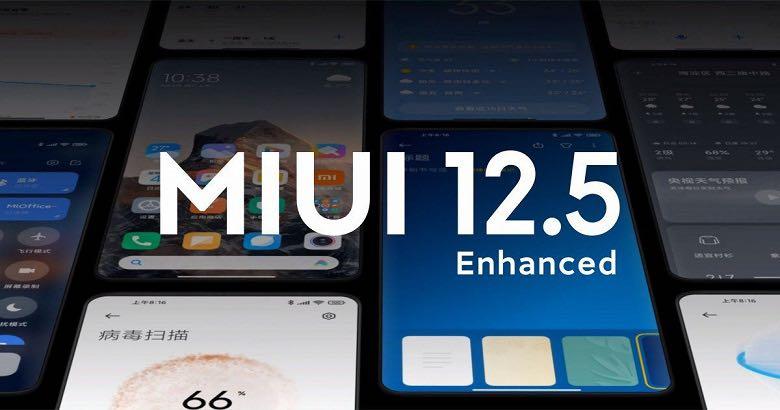 Xiaomi MIUI Pure Mode