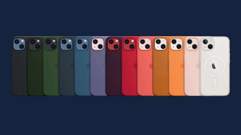 iPhone 12 Kılıfları