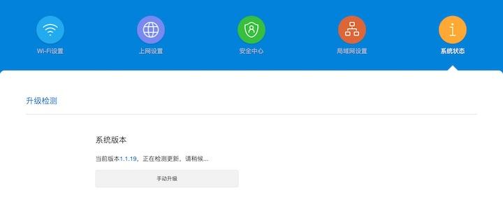 Xiaomi Router Sinyal Artırma