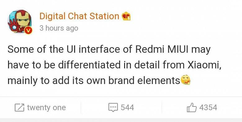 Xiaomi ve Redmi